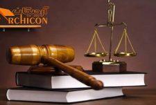 مقررات صدور سند مالکیت المثنی