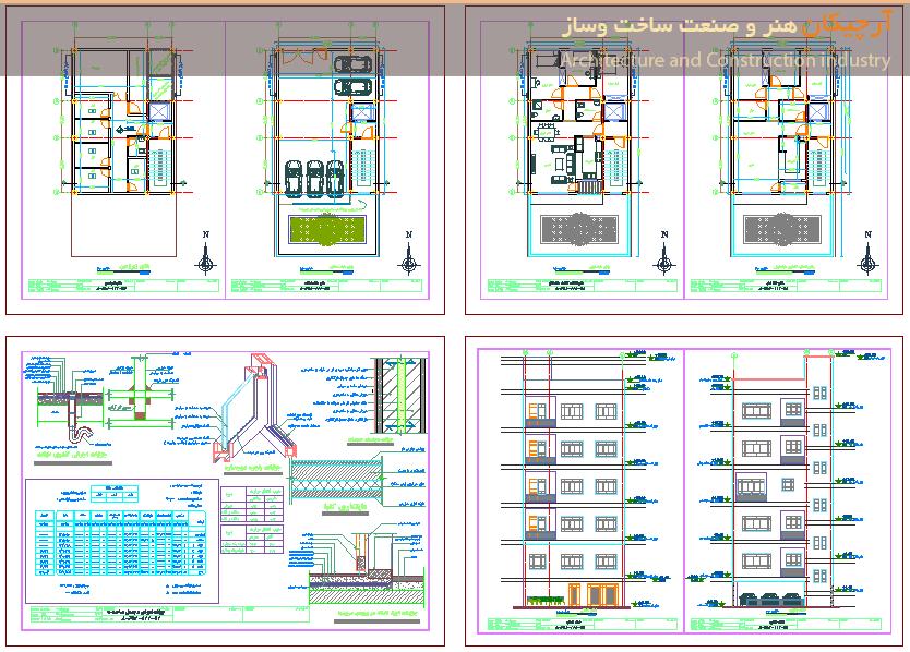 نقشه ساختمان مسکونی 7 طبقه