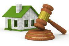 مرجع رسیدگی تخلفات ساختمانی