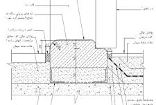 جزئيات اتصال آستانه سنگی