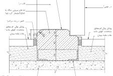 نقشه جزئيات آستانه سنگی