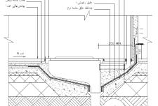 نقشه جزئيات نصب توالت ایرانی