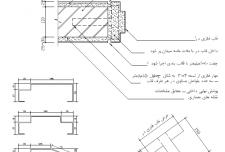 جزئیات اتصال جانبی قاب فلزی
