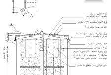 درز انبساط در بام و دیوار