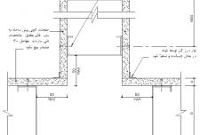نقشه جزئیات اتصال دیوارهای پیش ساخته در تقاطع [اتصال دیوار به دیوار]