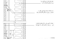 نقشه جزئیات دیوار پیش ساخته با عایق بندی صوتی [اجرای عایق بندی صوتی]