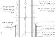 نقشه جزئیات اتصال دیوار پیش ساخته به کف [اتصال دیوار سبک به کف]